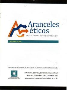 Arancéles Eticos
