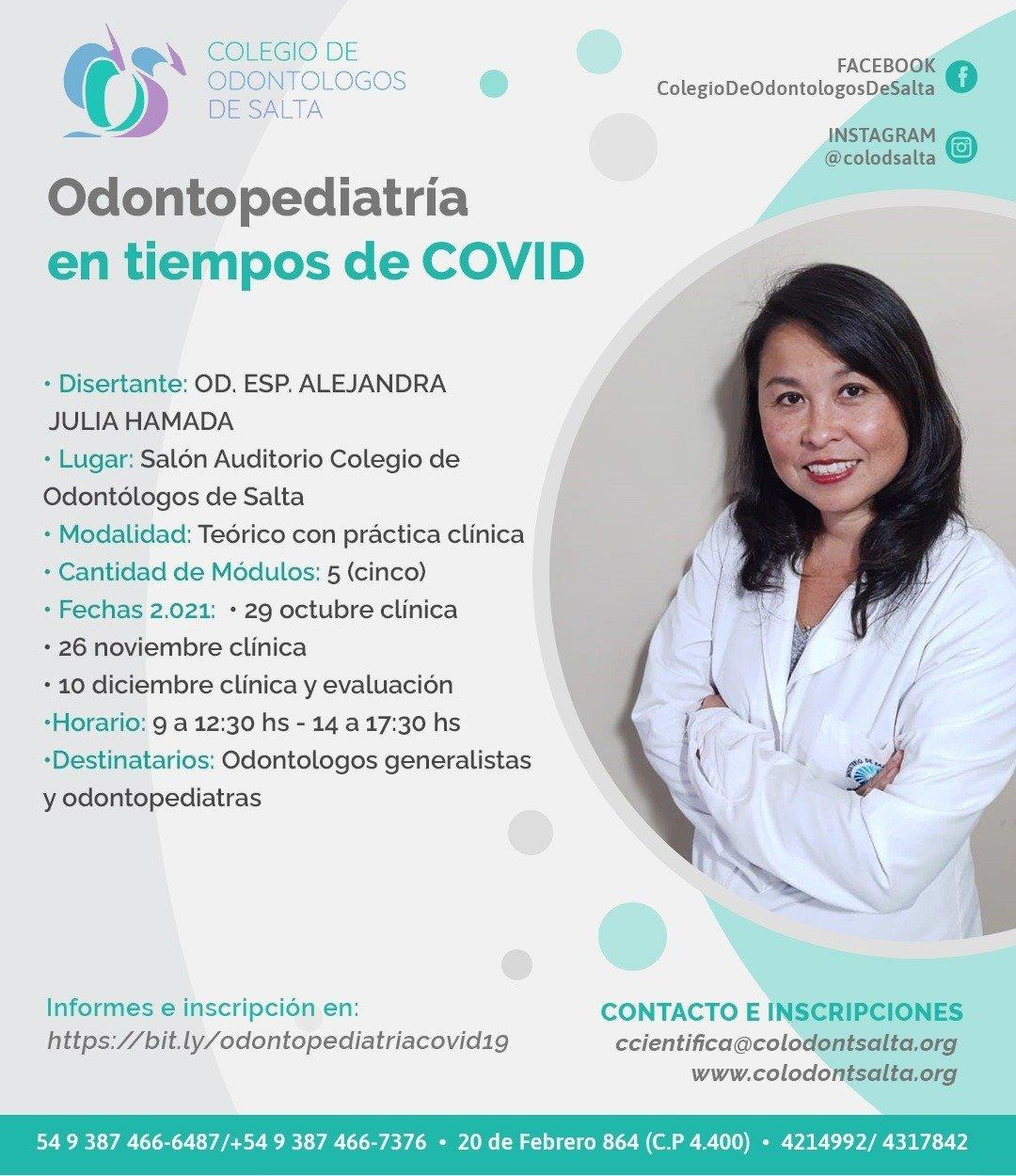 Odontopediatría en tiempos de COVID-19
